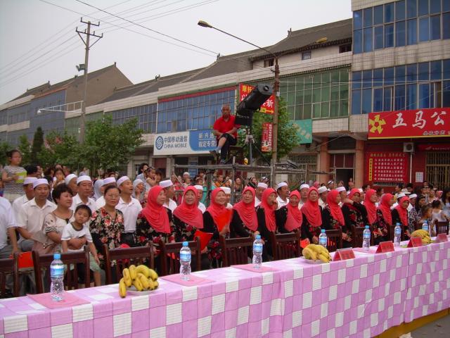 La commémoration des 90 ans de la fondation du PCC dans un village chinois du Henan (suite)., Allès Elisabeth