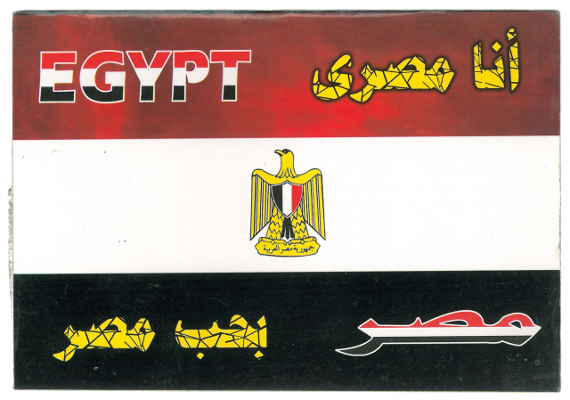 Stickers 25JAN: collection des autocollants de la révolution du 25 janvier 2011 en Égypte, Battesti Vincent