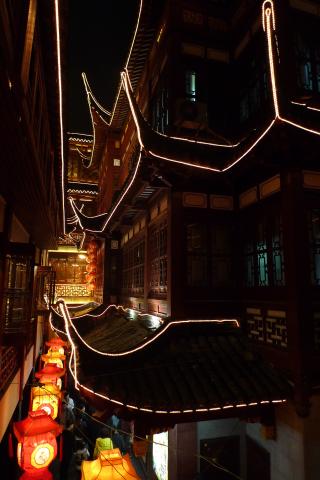 Yu Yuan (Shanghai) - Nouvel An 2010, Elosua Miguel