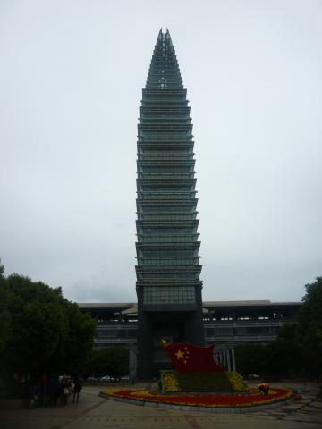 Wuhua district government office building in Kunming, Goulard Sébastien