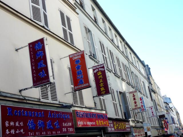 Détails d'enseignes de commerces du quartier chinois de Belleville à Paris, Dupuis Marion