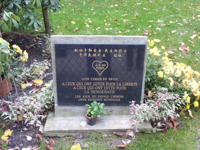 Lieu de mémoire dédié aux victimes des manifestations de la place Tian'anmen de 1989, à Paris, Dupuis Marion